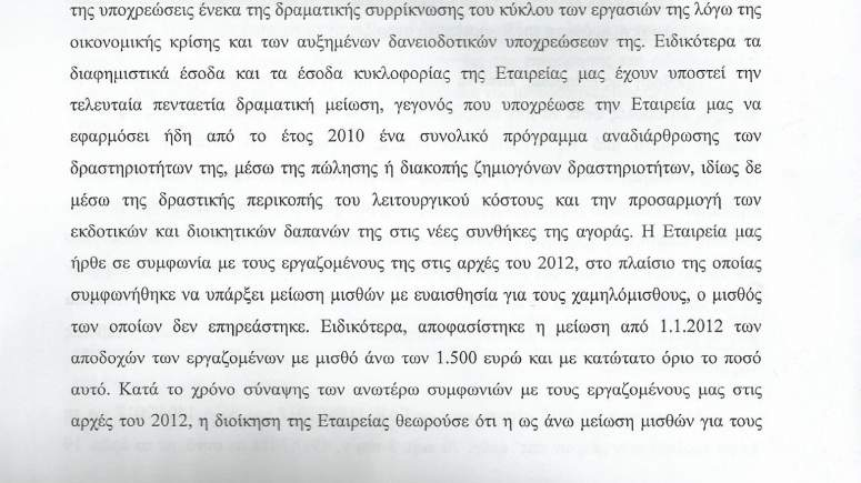 agogipsixari1