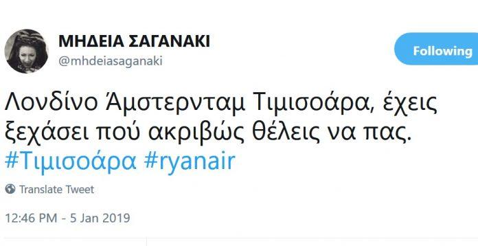 Ryanair, Τιμοσοάρα, Ρουμανία, Αεροπλάνο
