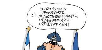 ΣΥΡΙΖΑ, ΑΝΕΛ, Κυβέρνηση, στρατηγός