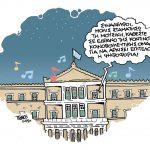 βουλή, κόμμα, κοινοβούλιο