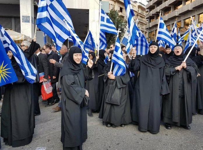 Μακεδονικό, Σκοπιανό, Μεσαίωνας, εθνικισμός