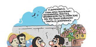 ΗΠΑ, Βενεζουέλα, Δικτατορία, Μαδούρο