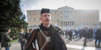 Μακεδονικό, Μακεδονομάχοι, Βουλή