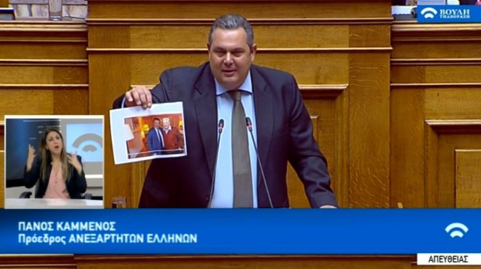 Βουλή, Μακεδονικό, κοινοβούλιο, Τσίπρας
