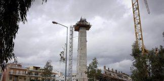Γήπεδο ΑΕΚ, Μελισσανίδης, θάνατος, Δυστύχημα