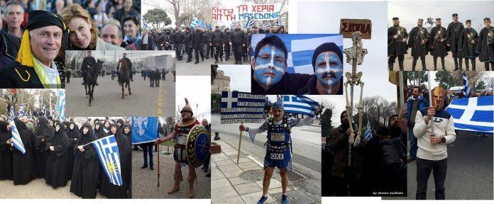 Μακεδονία, Μακεδονικό, Σκόπια, Πρέσπες