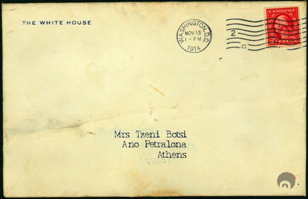 Γράμμα στη Τζένη Μπότση