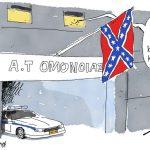 Αστυνομία, Μπάτσοι, Ομόνοια, ρατσισμός