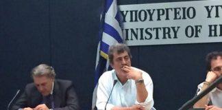 Πολάκης, κυβέρνηση, ΣΥΡΙΖΑ, Τσιγάρο