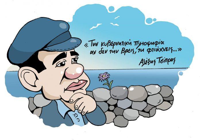 Τσίπρας, νησί, κυβέρνηση, ΑΝΕΛ