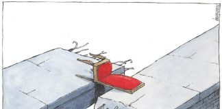 Καρέκλα, ΠΑΣΟΚ, ΣΥΡΙΖΑ, Αριστερά,