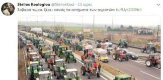Κούλογλου, αγρότες, ΣΥΡΙΖΑ, απεργία