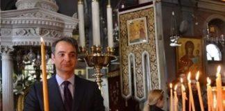 Κυριάκος, Μητσοτάκης, Εκκλησία, Διαχωρισμός