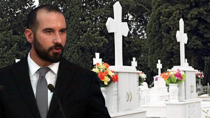 Τάφος, σπίτι, Τζανακόπουλος, Τελευταία κατοικία