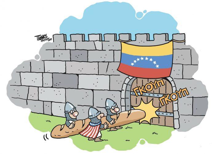 Βενεζουέλα, ΗΠΑ, Αμερική, Ανθρωπιστική Βοήθεια