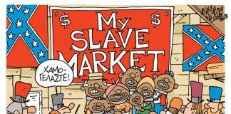 Σκλάβοι, ΗΠΑ, Χαμόγελο, Σούπερ Μάρκετ