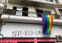 ομοφοβία, gay, ομοφυλοφιλία, φασισμός