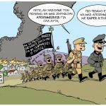 Ναζί, Γερμανοί, Αποζημιώσεις