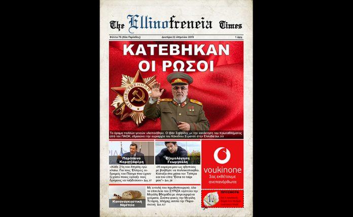 Εφημερίδα, Σαββίδης, ΠΑΟΚ, Γεωργούλης